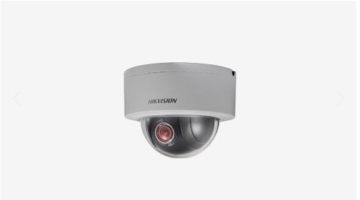 DS-2D3204W-DE ptz camera